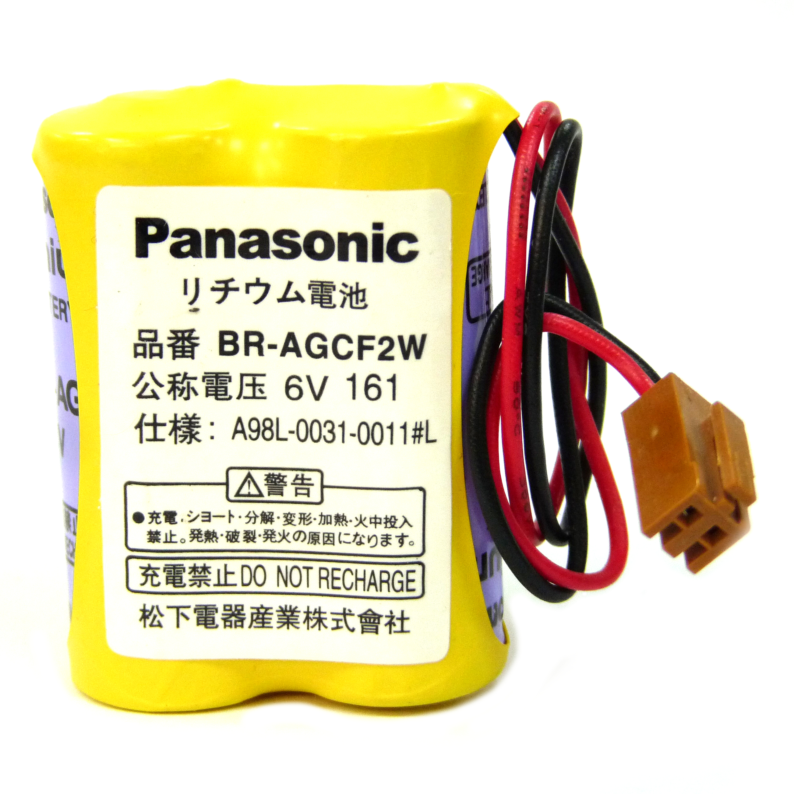 Superb Panasonic Sealed Lead Acid Battery Ups Battery Cr123A Cr2 Wiring 101 Akebretraxxcnl