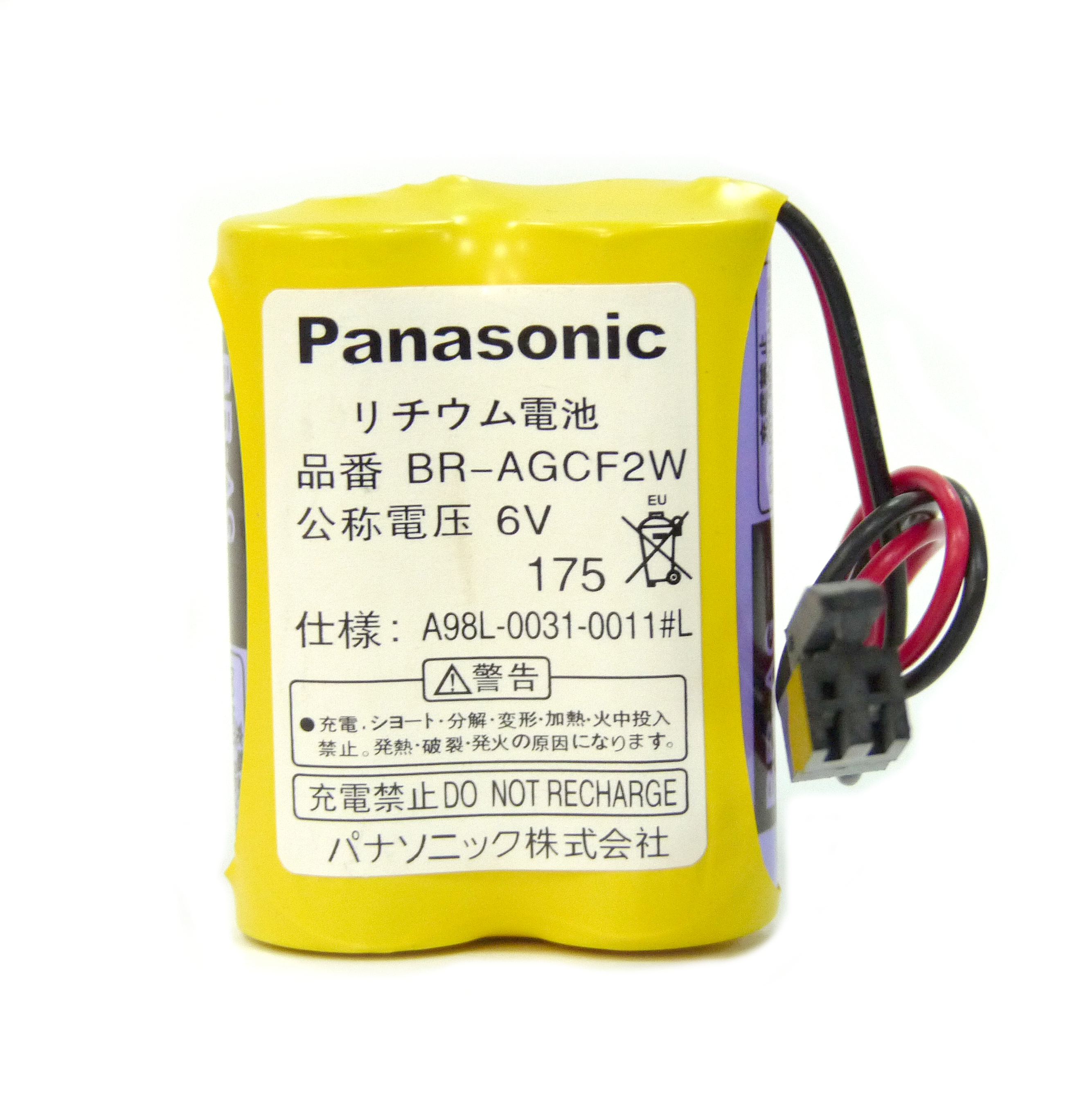 Panasonic Sealed Lead Acid Battery Ups Cr123a Cr2 Wiring Devices Philippines Br Agcf2w 175