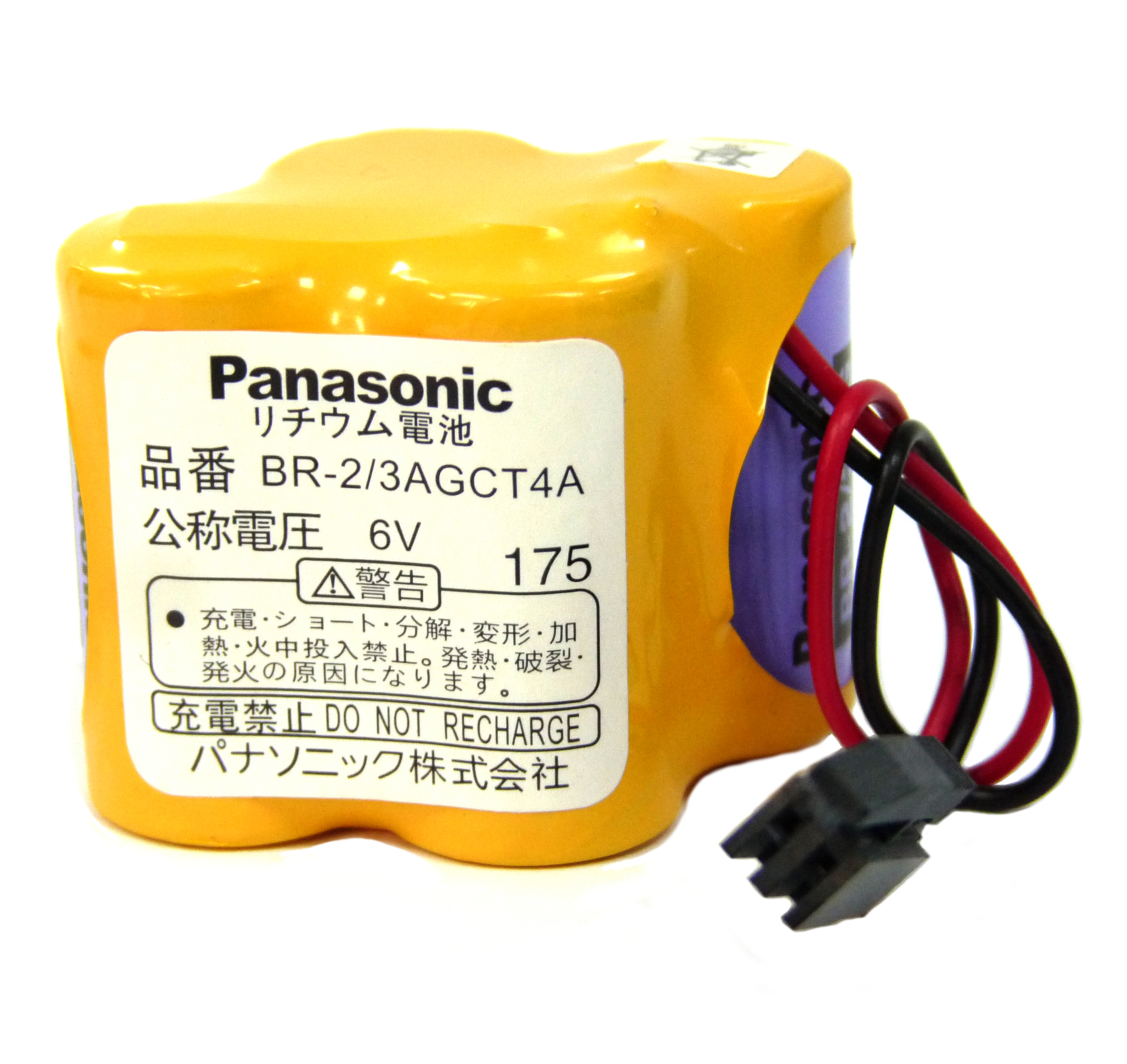 Panasonic Sealed Lead Acid Battery Ups Cr123a Cr2 Wiring Devices Philippines Br2 3agct4a 175