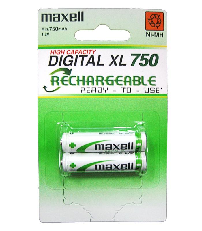 GP Rechargeable AA 1300mAh NiMH Recyko Batteries 4Pack UK